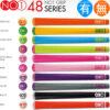 NO1グリップ NOW ON(ナウオン) 48シリーズ ウッド&アイアン用グリップ (バックラ