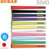 SUSAS スウサス SS40 ウッド&アイアン用グリップ 【全11色】 【200円ゆうパケット対