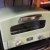 アラジン グラファイトトースター グリーン CAT-GS13B/G [CATGS13BG]【MSPP】|ROOM -