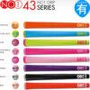 NO1グリップ NOW ON(ナウオン) 43シリーズ ウッド&アイアン用グリップ (バックラ