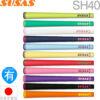 SUSAS スウサス SH40 ウッド&アイアン用グリップ 【全11色】 【200円ゆうパケット対