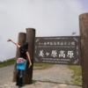 【美ヶ原・王ヶ頭★長野県】気軽に登れる日本百名山に日帰り(午前)登山に行ってきま